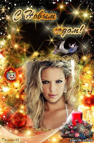 Новогодняя рамка для фотошоп - блеск огней - Клипарты ...: http://zaycik.at.ua/load/fotoshop/kliparty_zagotovki_psd/novogodnjaja_ramka_dlja_fotoshop_blesk_ognej/6-1-0-2645