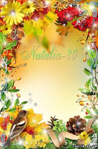Рамка для фото-Осеннее очарование / The frame for a photo Autumn charm