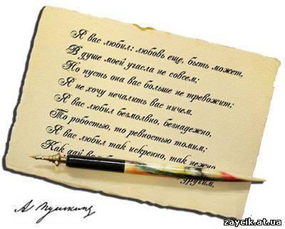 Кириллические рукописные шрифты