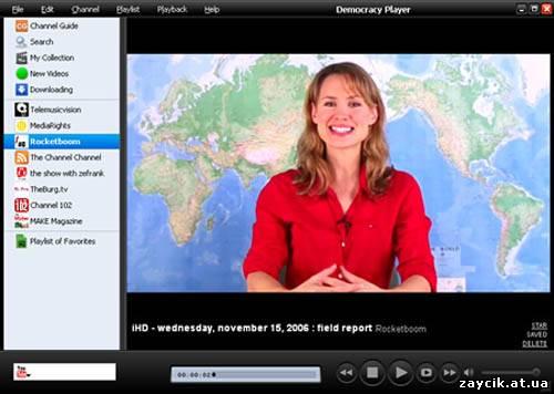 скачать программу для просмотра видео в интернете - фото 7